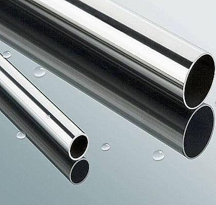 2507不锈钢guan的作用及用途