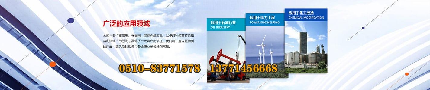 无锡凯发k8手机钢业限公司